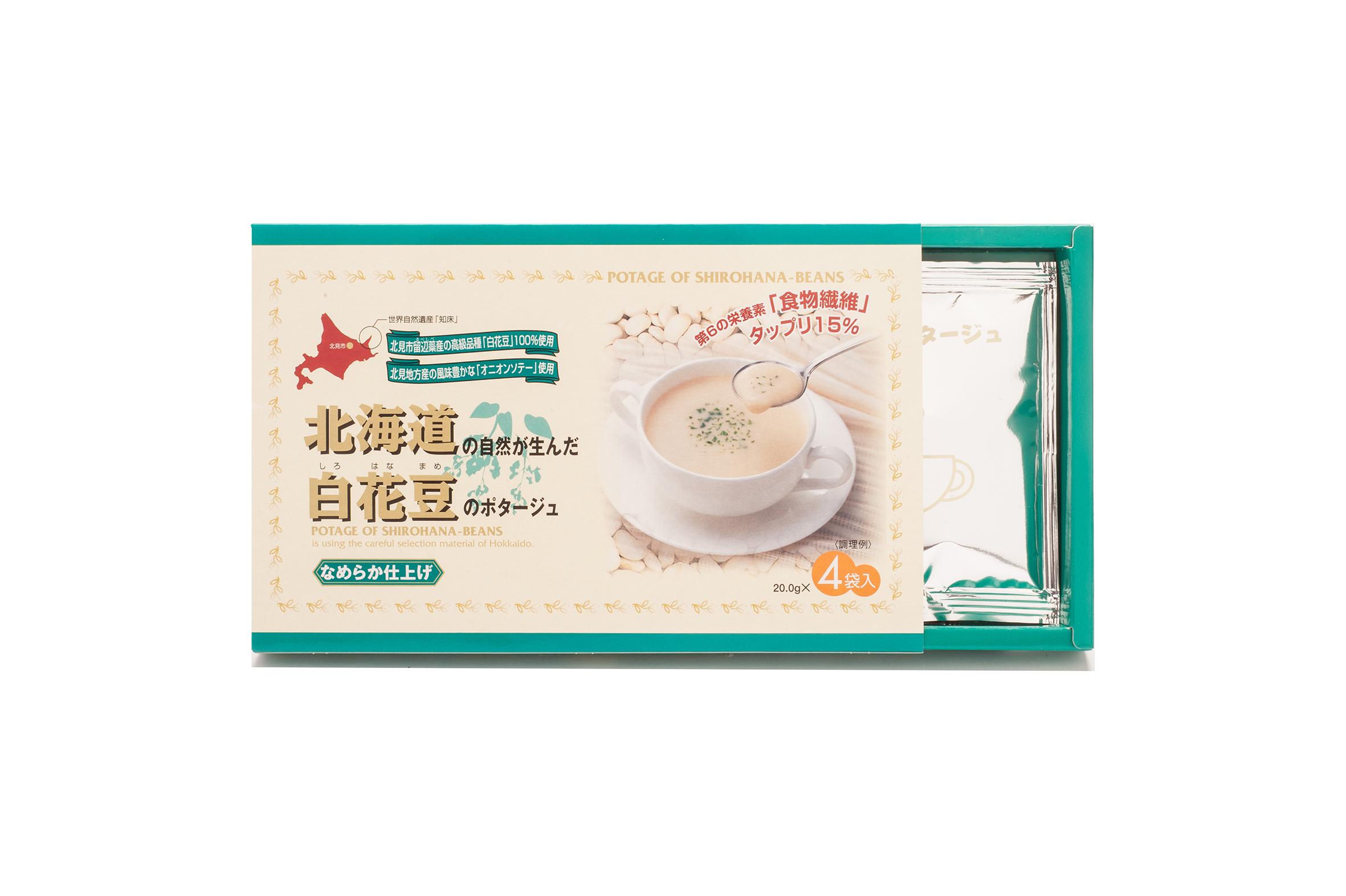 白花豆のポタージュ