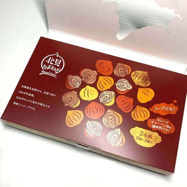 北海道オニオンスープ24袋-内装