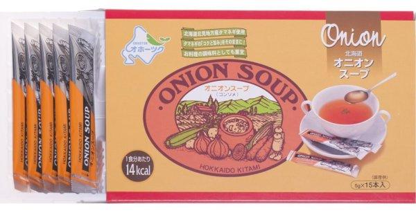 北海道オニオンスープ
