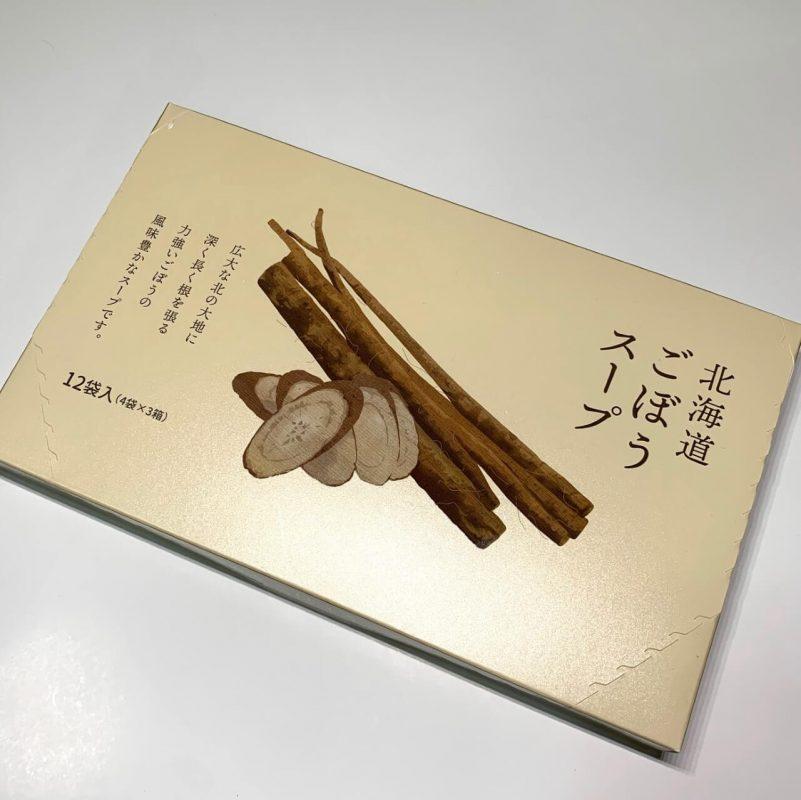 ゴボウスープ12本