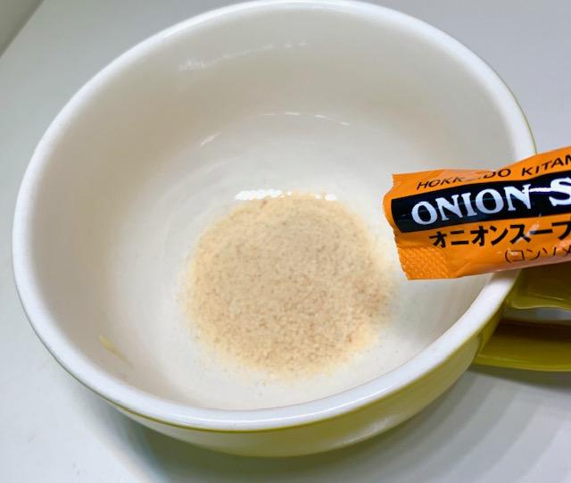 カップにオニオンスープを入れる