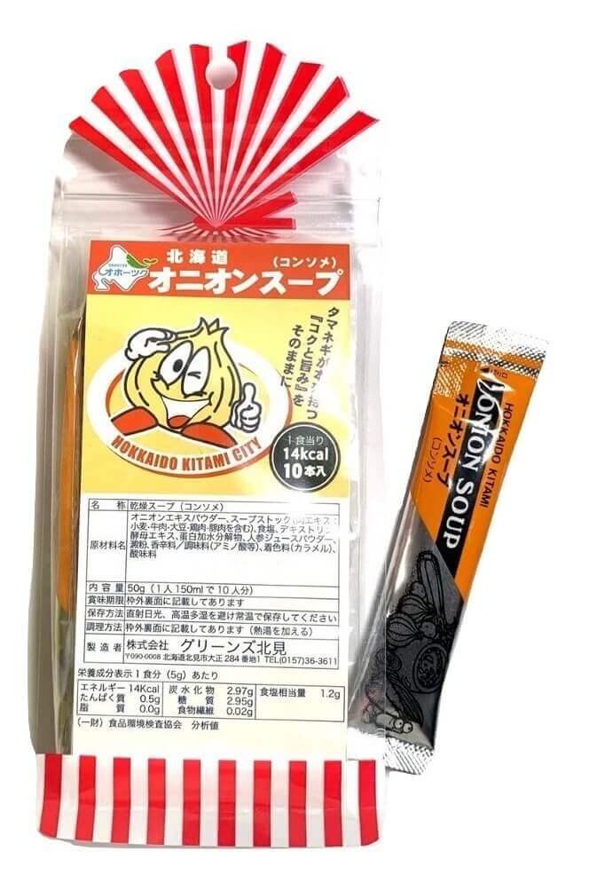 北海道オニオンスープ10本入り