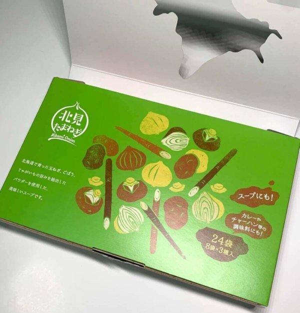 北海道3種の旨みスープセット、開封