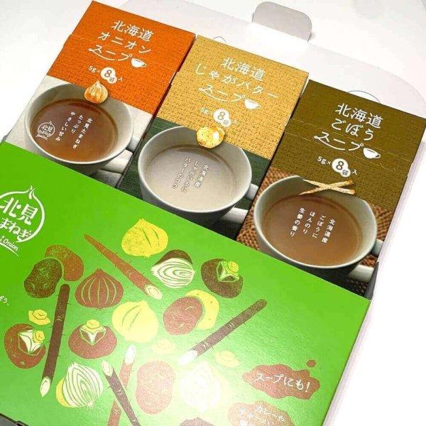 北海道3種の旨みスープセット、中身