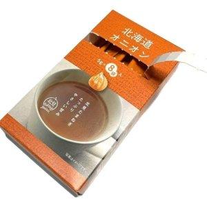 北海道オニオンスープ8袋入単品-箱