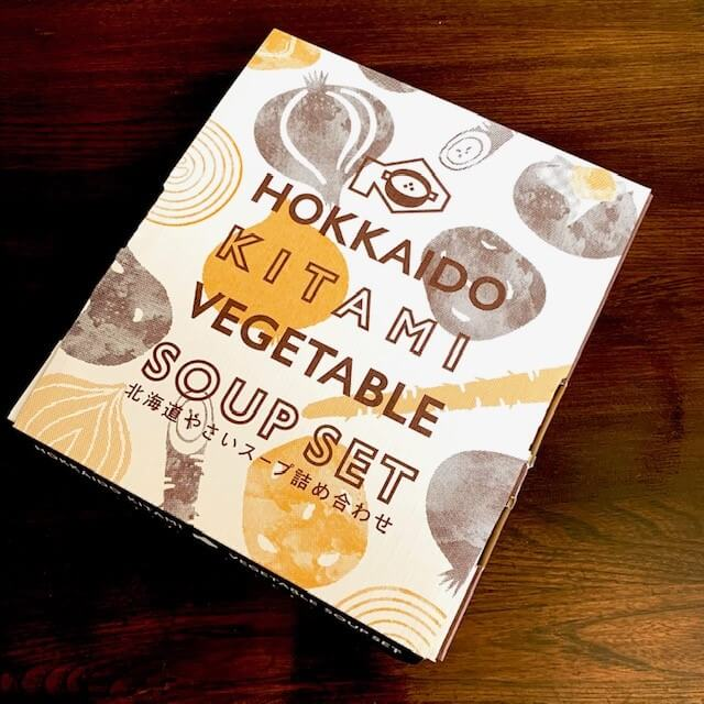 スープ組み合わせセット