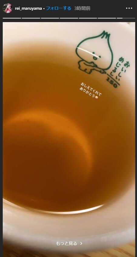 丸山礼さんきーたんマグカップ3