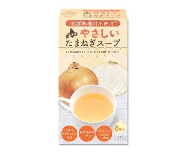 化学調味料不使用)北海道やさしいたまねぎスープ_商品画像